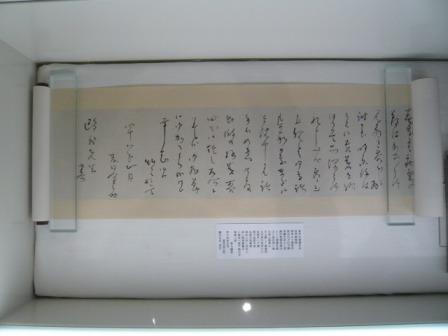 SosekiShokan