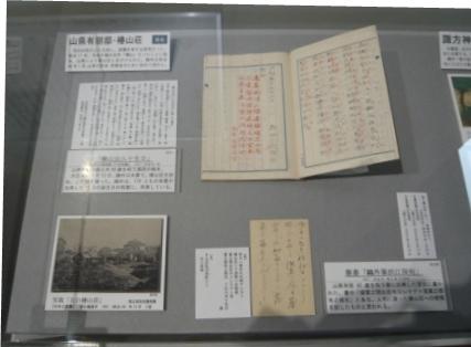 KanshiYamagata