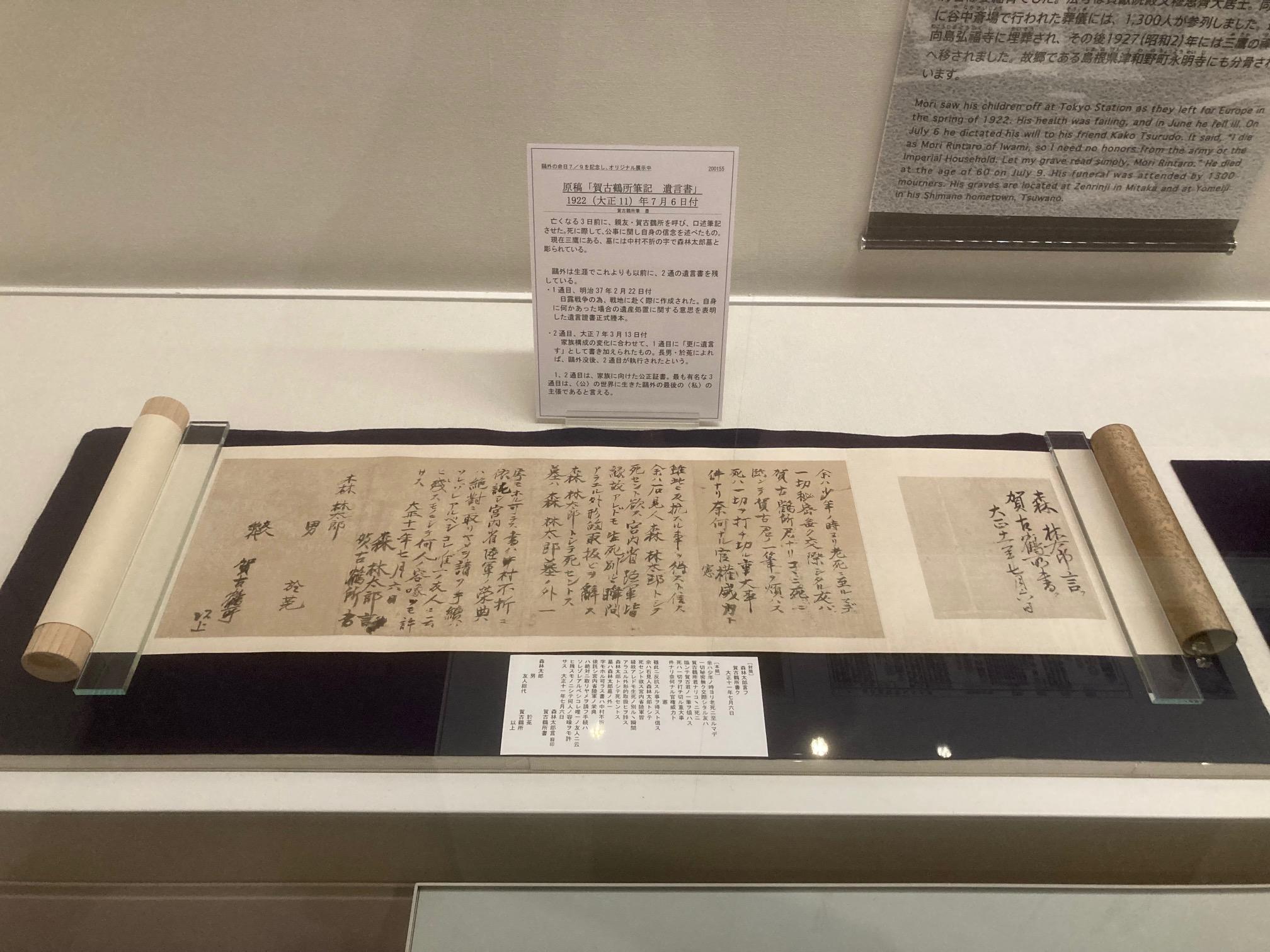 Yuigonsho2021