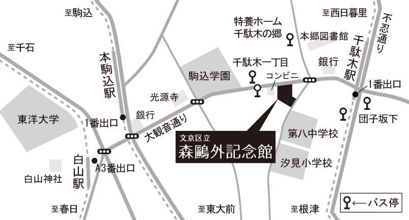 森鴎外記念館周辺マップ