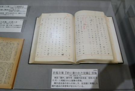 OtoZuihitu