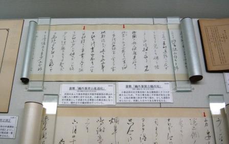 KokuraShokan